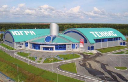 Центр развития теннисного спорта г.Ханты-Мансийск