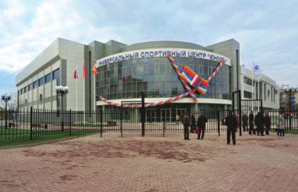 Универсальный спортивный центр «Юность» г. Климовск.