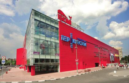 Торгово-развлекательный комплекс «Красный кит» г. Мытищи